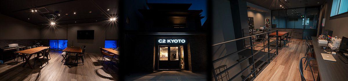 C2 Kyoto